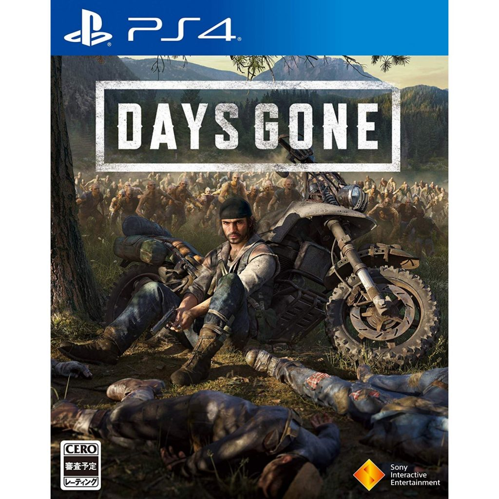 DAYS GONE – PS4 USED GAME – SONY EXCLUSIVE GAME (DAYSGONE)